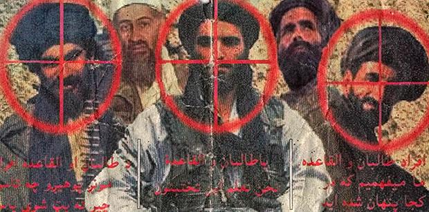Американская листовка с изображением Усамы бен Ладена и муллы Омара