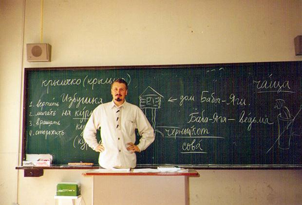 В токийском университете Гайго, 2000 год