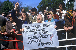 Митинг сторонников проведения референдума о независимости Крыма. 1992 год