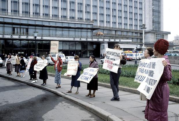 Митинг в поддержку Валентина Чикина. 1990 год