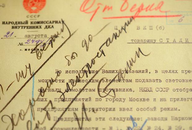 Докладная записка НКВД на имя И.В. Сталина