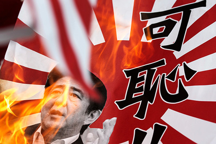 "A rising sun flag with an image of Japanese Prime Minister Shinzo Abe and Chinese characters which reads ""shame"" is burnt during an anti-Japan protest outside the Japanese Consulate in Hong Kong September 15, 2013. The United States hopes that tentative diplomatic engagement between China and Japan amid their dispute over a group of islands in the East China Sea is successful as escalation is in nobody's interest, a senior U.S. diplomat said on Saturday. Wednesday marks the 82nd anniversary of Japan's invasion of mainland China. REUTERS/Tyrone Siu (CHINA - Tags: POLITICS CIVIL UNREST) - RTX13LVZ"