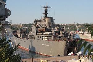 Большой десантный корабль «Николай Фильченков»
