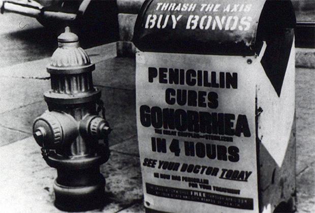 «Пенициллин лечит от гонореи за четыре часа» — плакат, обращенный к солдатам армии США