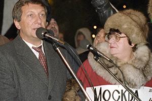 Константин Боровой (слева), 1998 год