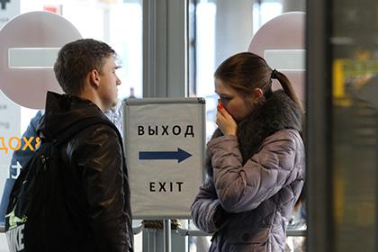 Родственники пассажиров рейса 9268 в аэропорту Пулково