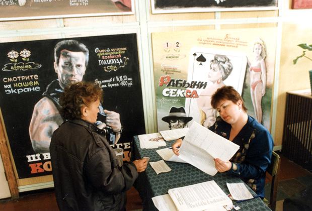 Выборы президента РФ в 1996 году. Избирательный участок