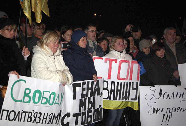 Митинг против репрессий патриотов в Днепропетровске