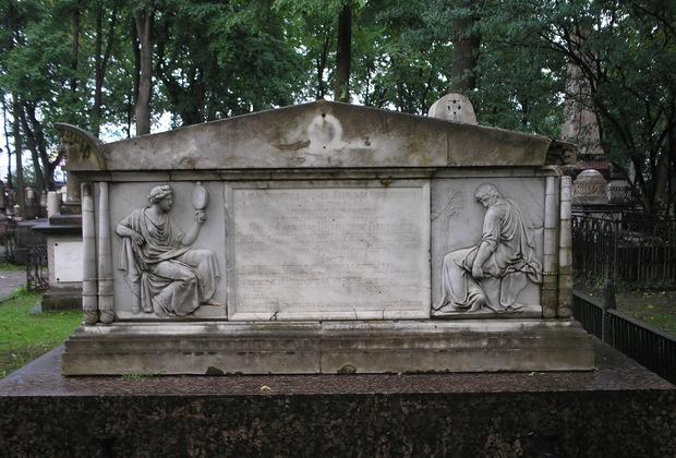 Могила А.И. Васильева на Лазаревском кладбище Александро-Невской лавры