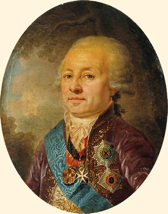Портрет Алексея Ивановича Васильева
