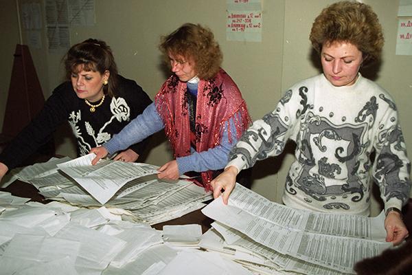 Выборы в Государственную Думу 1995 года: счетная комиссия