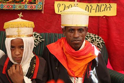 Свадьба в Эфиопии