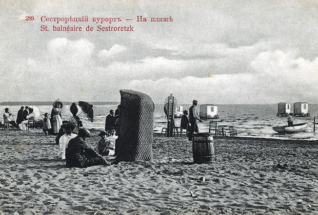 Сестрорецкий курорт до революции