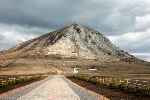 Гора-шихан Тратау возле города Ишимбай