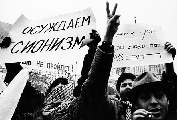 """Демонстрация палестинцев и членов общества """"Память"""" перед зданием Киноцентра, где проходил съезд еврейских организаций СССР, 1989 год"""