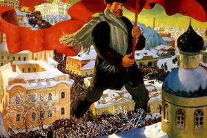 Картина Бориса Кустодиева «Большевик»