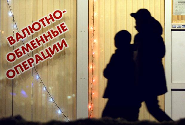 В Госдуме ранее предлагали ужесточить валютный режим в России, с инициативой зафиксировать курс выступал и Сергей Глазьев