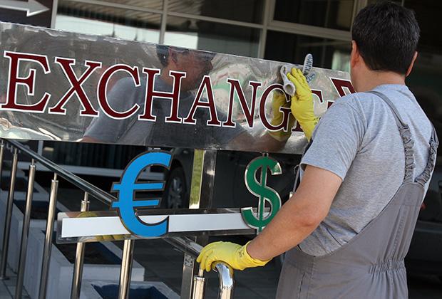 Для обмена валюты на сумму свыше 15 тысяч рублей клиенту придется пройти полную идентификацию