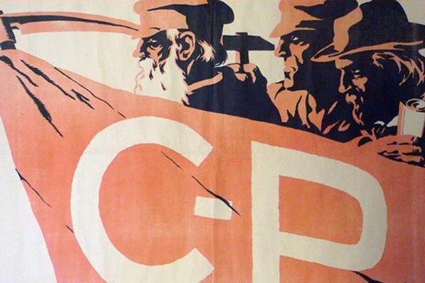 Плакат «Знамя. С-Р», художник Л. Бродаты