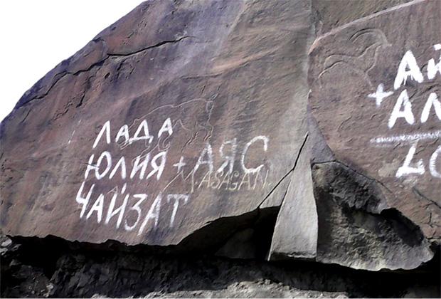 На окраине одного села обнаружили хорошо сохранившиеся петроглифы в виде медведей и оленей, поверх которых расположилась более современная наскальная живопись