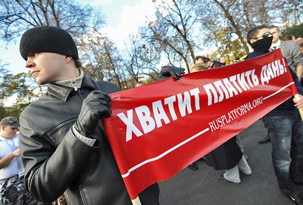 Участники митинга под лозунгом «Хватит кормить Кавказ!»