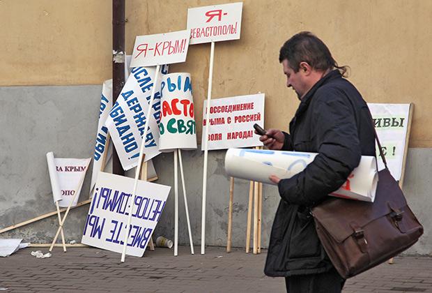 Плакаты и транспаранты после проведения праздничного митинга «Мы вместе!», посвященного годовщине воссоединения Крыма с Россией