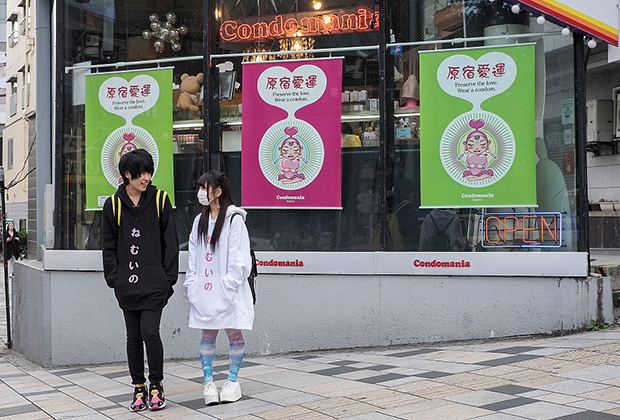 Молодая пара у витрины одного из самых больших в мире магазинов презервативов