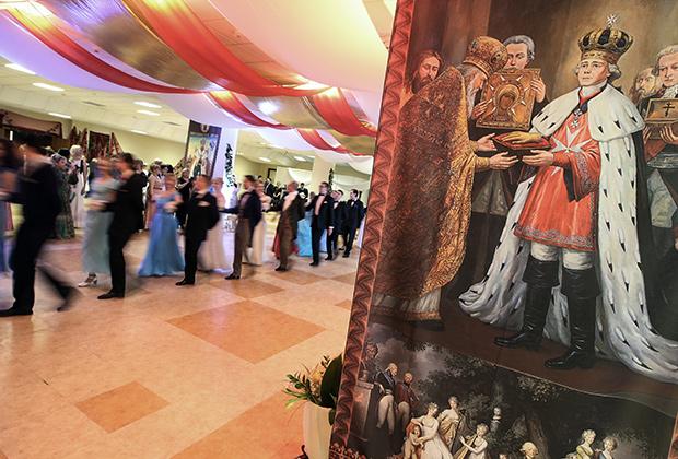 Московский Императорский бал в Доме правительства