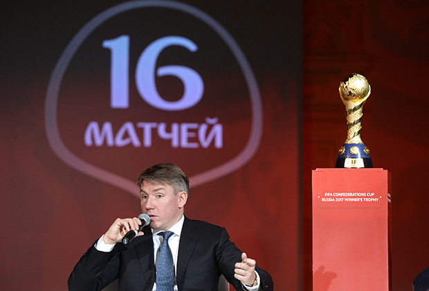 Глава оргкомитета «Россия-2018» Алексей Сорокин