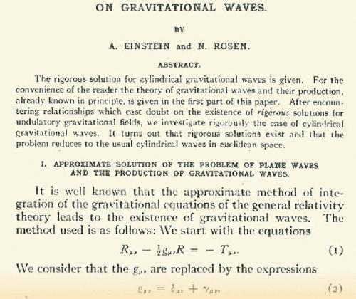 Статья «О гравитационных волнах»