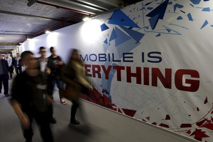 Участники Mobile World Congress
