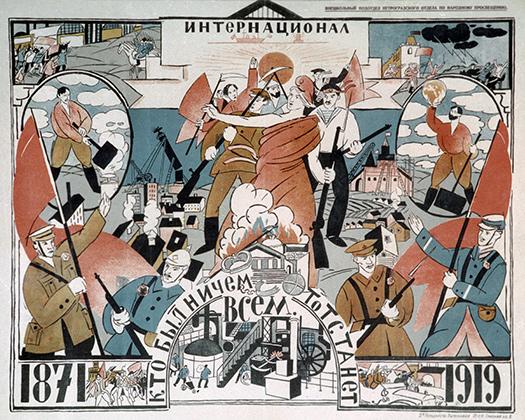 Репродукция плаката неизвестного художника «Интернационал. Кто был ничем, тот станет всем»