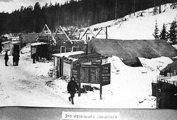 Барак на участке 3-го отделения Понышлага (Панышевской ГЭС) в Пермской области. Март 1943 года