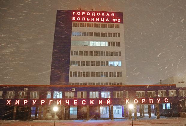 Здание хирургического корпуса городской больницы №2 в Белгороде