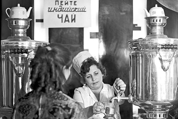 Магазин чая, 1971 год