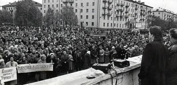 Претензии Кузбасса к руководству новой России сформулировались вскоре после распада СССР
