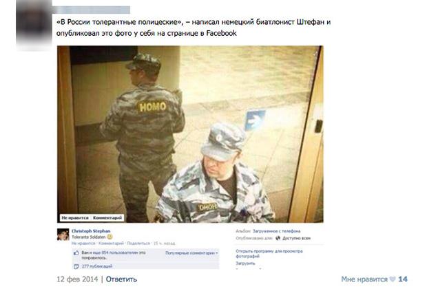До запрета мессенджеров полицейским рекомендовали «не порочить честь органов» фотографиями в форме.