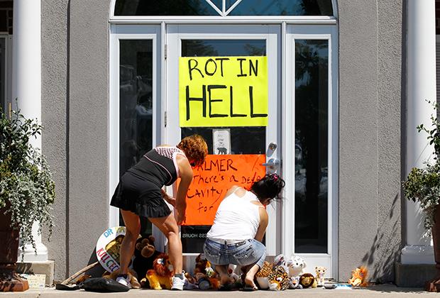 Протест у дома Уолтера Палмера