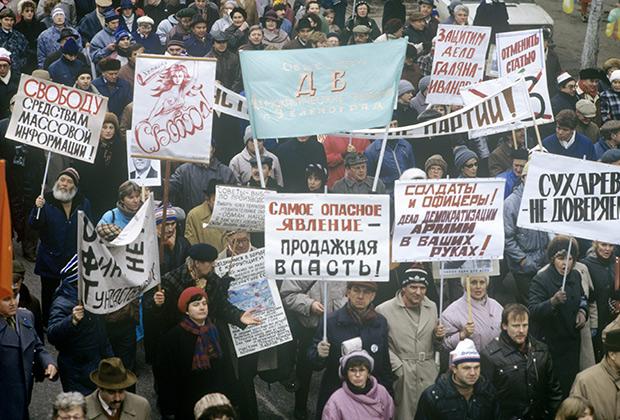 Санкционированное альтернативное шествие по Садовому кольцу 7 ноября 1989 года, организованное рядом самодеятельных общественно-политических организаций