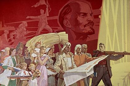 Плакат «Строители коммунизма». Репродукция