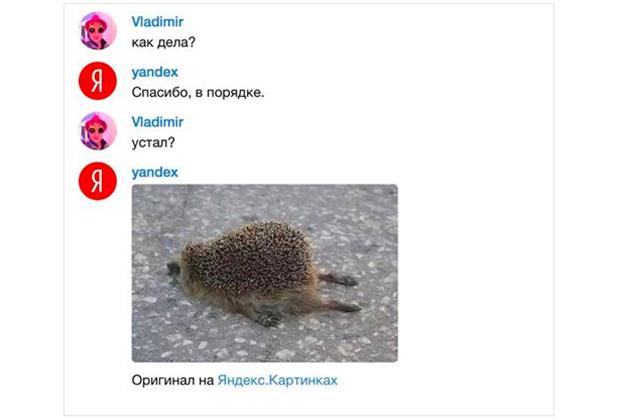 Новости в городе радужный владимирской области