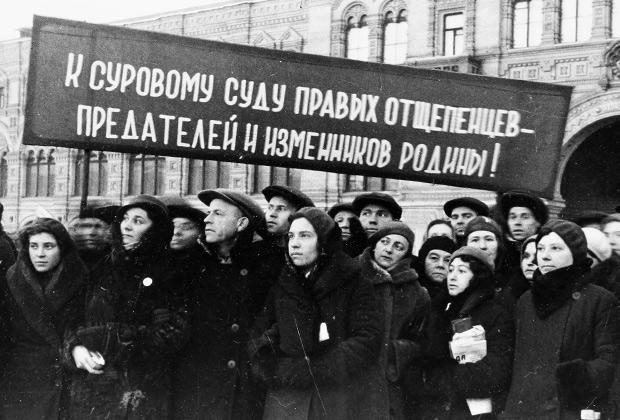 Митинг на Красной площади, посвященный приговору Верховного Суда над троцкистами