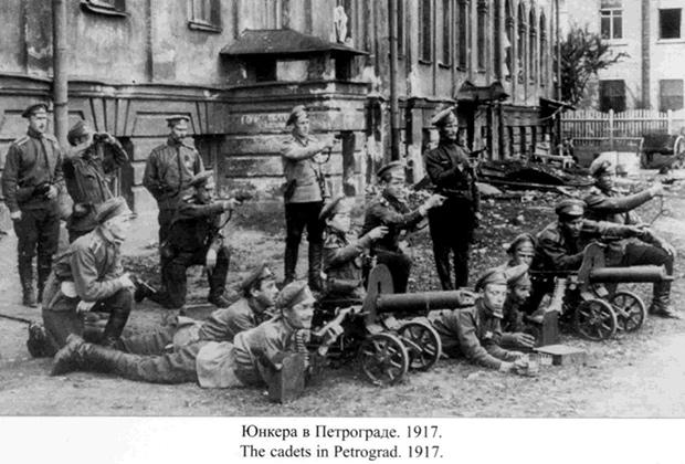 Отряд юнкеров с пулеметами «Максим» в Петрограде, 1917 год