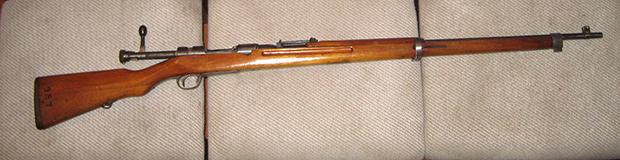 Карабин «Арисака» Тип 38
