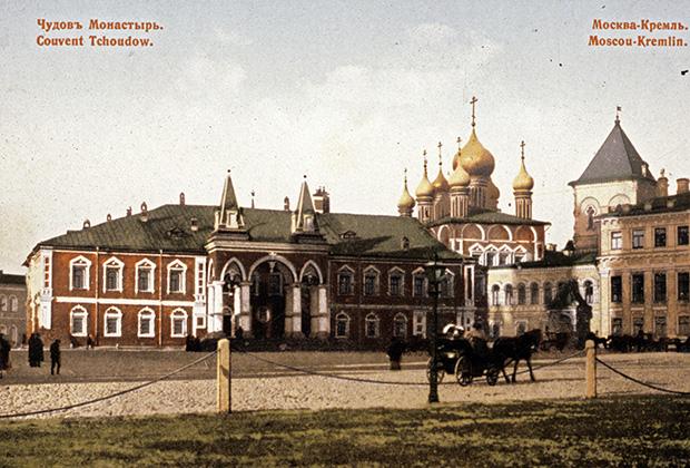 Чудов монастырь на территории Московского Кремля. Репродукция почтовой открытки начала ХХ века