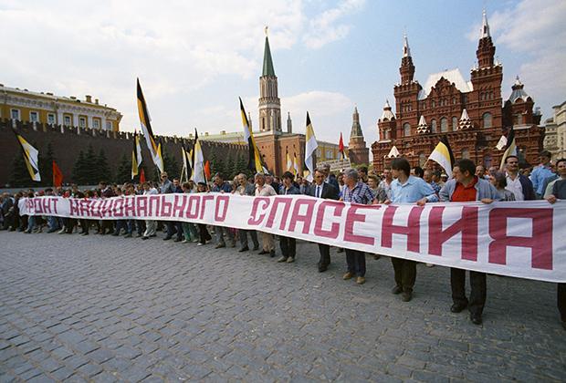 Колонна Фронта национального спасения на Красной площади, 1993 год