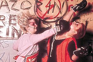 Кадр из фильма «Тромео и Джульетта»