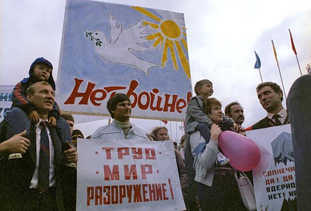 Участники массовой антивоенной манифестации, 1986 год
