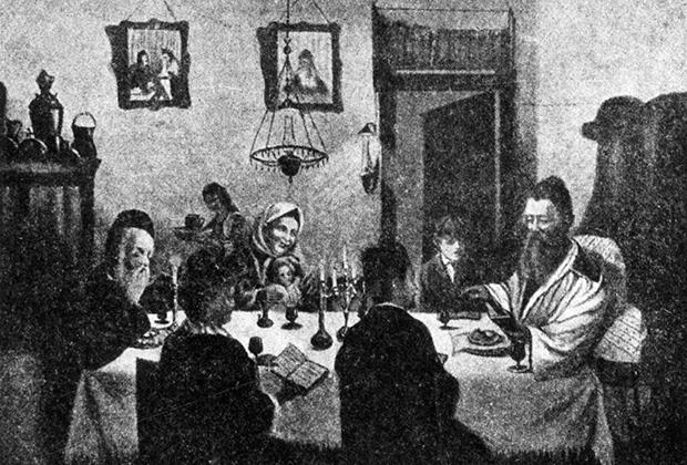 Русские евреи празднуют Песах, 1900 год