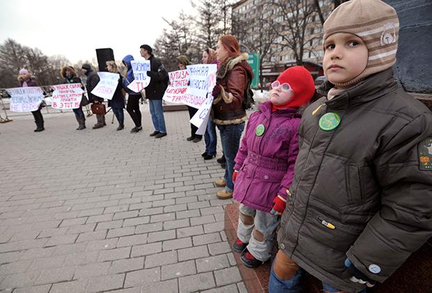 Москва. Акция в поддержку детей с аутизмом